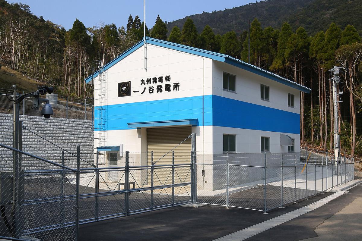 4号機 一ノ谷発電所