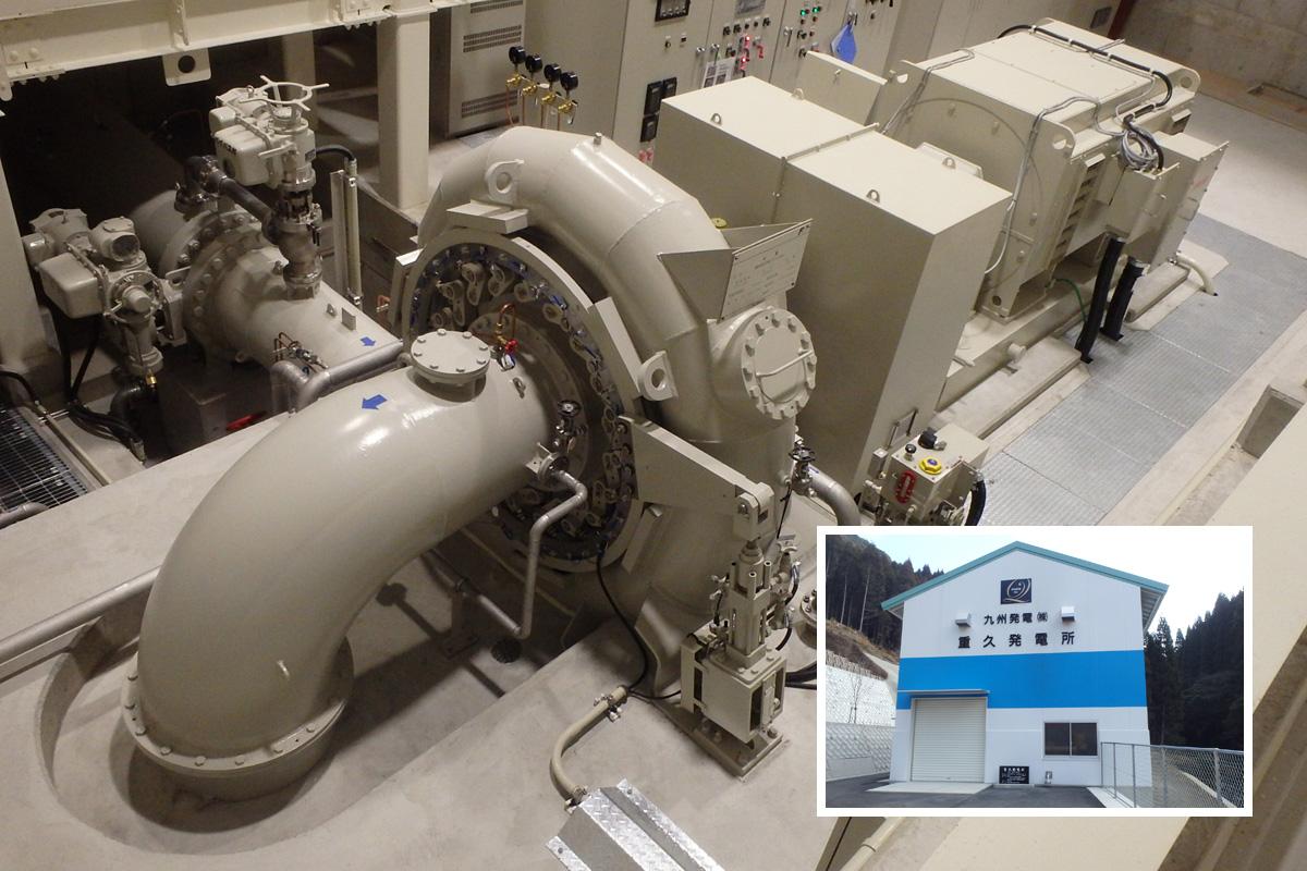 重久発電所の横軸フランシス水車